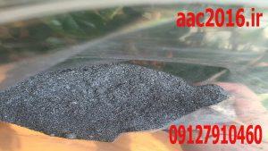 عکس پودر الومینیوم