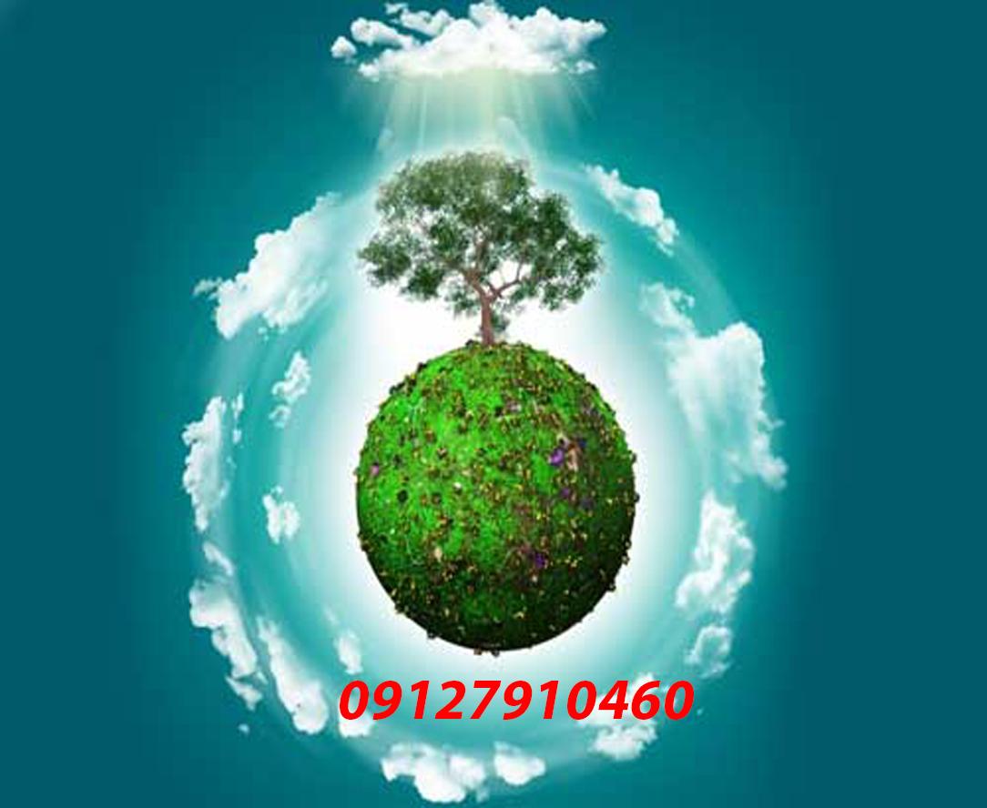 صنعت بتن واثرات زیست محیطی آن