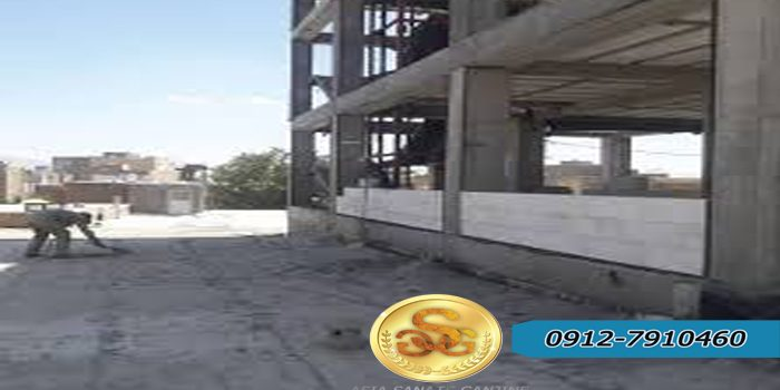 بلوک هبلکس کلاردشت | کارخانه هبلکس نوشهر