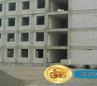 بلوک هبلکس کرمانشاه