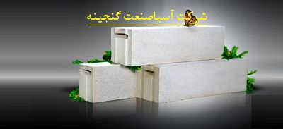 بلوک هبلکس آبادان