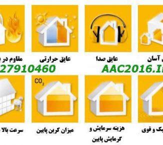 عوامل هدر رفت انرژی در ساختمان