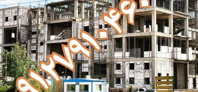 بلوک ارزان در جوین