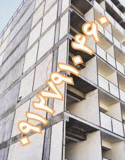 مزایا استفاده از هبلکس در ساوه ( سیپورکس ساوه )
