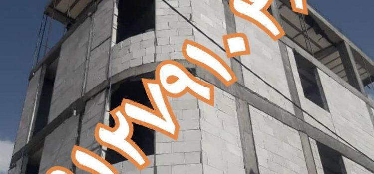 بلوک هبلکس قزوین | سیپورکس قزوین
