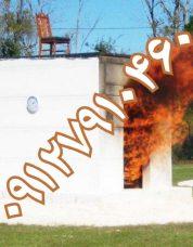 مزایا استفاده از هبلکس در تاکستان